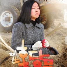 미쓰 홍당무
